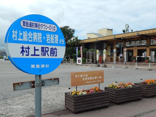 inaho-2.jpg