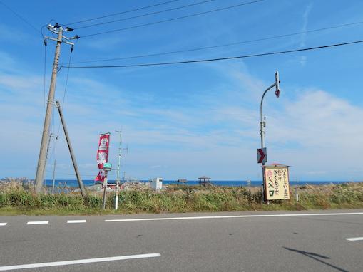 inahomisaki-5.jpg