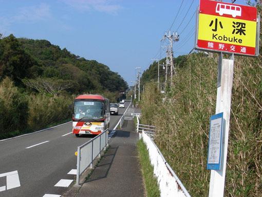 itsumozaki07.jpg