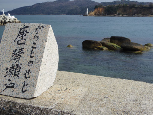 jyogahana05.jpg