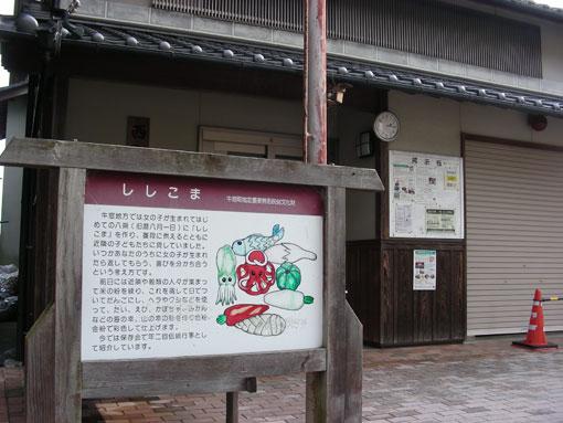 jyogahana08.jpg