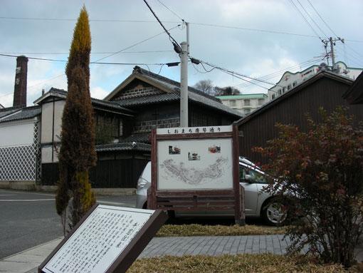 jyogahana09.jpg