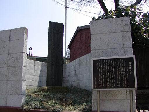 kaisuikan01.jpg