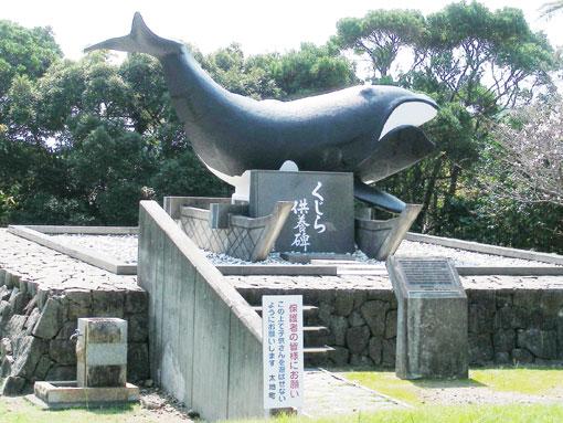 kajitorizaki12.jpg