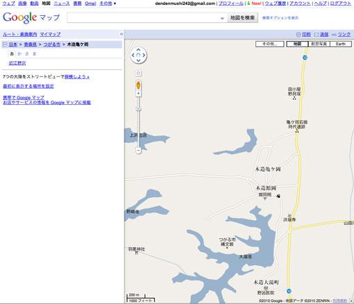 kameGoogle.jpg