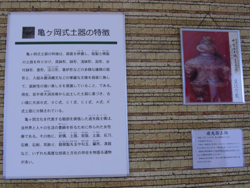 kamegaoka11.jpg