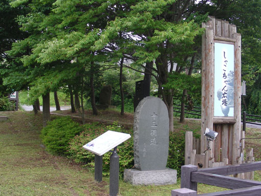 kamegaoka17.jpg