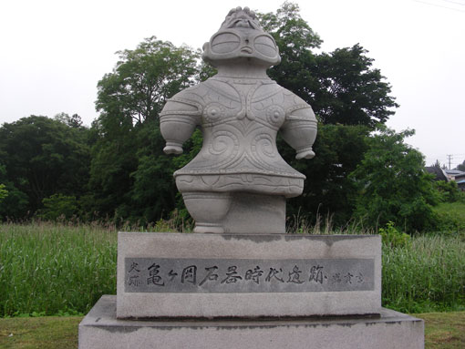 kamegaoka19.jpg
