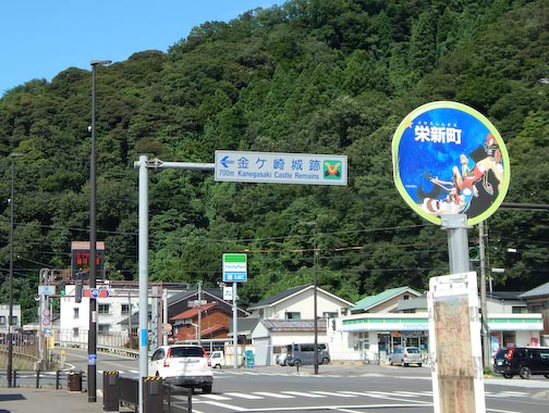 kamomegasaki-1.jpg
