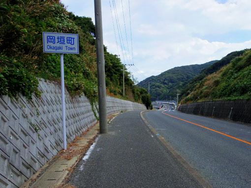 kanenomisaki11.jpg