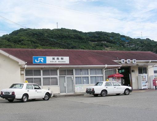 kanokubi04.jpg