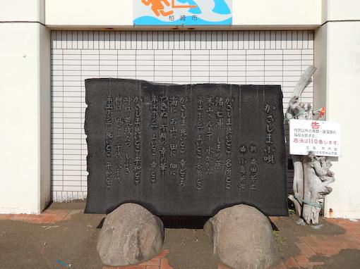 kasajima-8.jpg