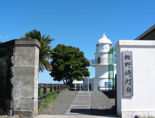 kashinozaki11.jpg