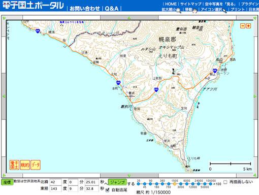 kazenoyakataM.jpg