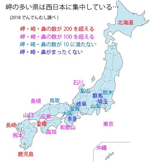 kenbetuSyuseiMap-1.jpg