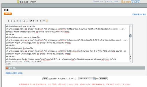 kijiHTML.jpg