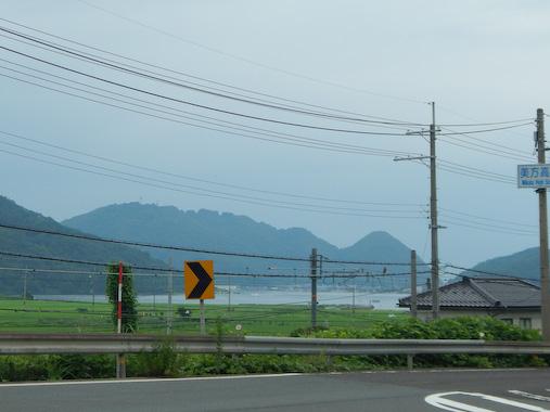 kiyama-3.jpg