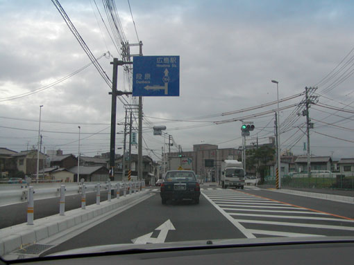 kokudo201.jpg