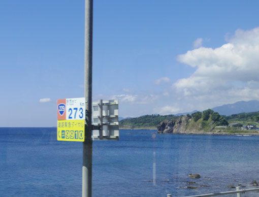 kotohira04.jpg