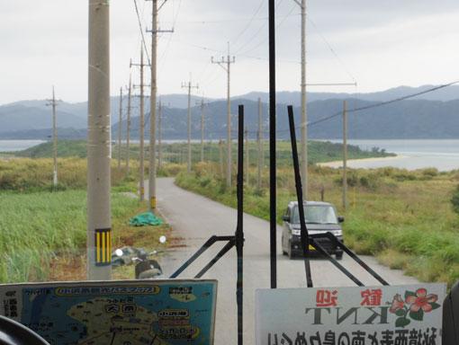kubazaki04.jpg