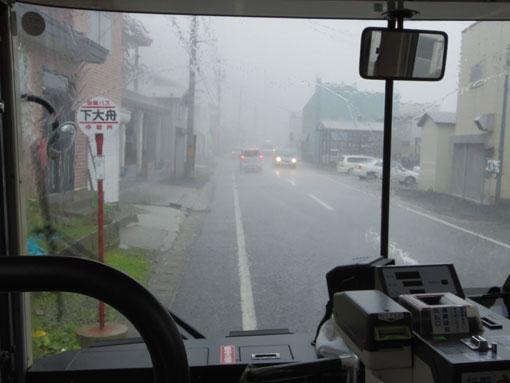 kurohajirisaki02.jpg