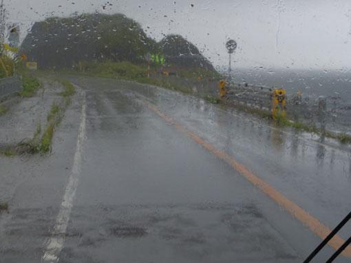 kurohajirisaki08.jpg
