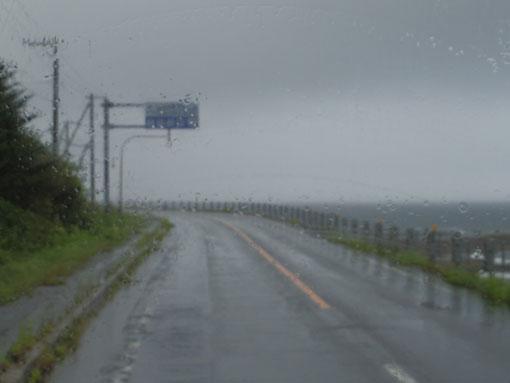 kurohajirisaki10.jpg