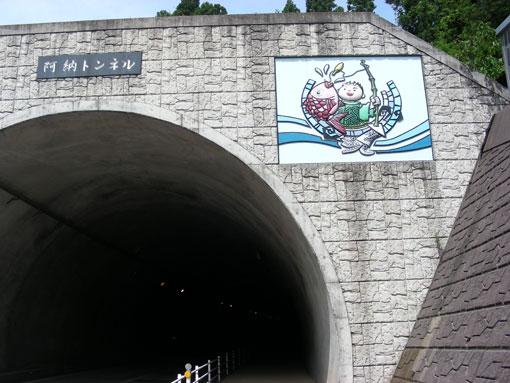kurosakianou10.jpg