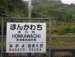 kurosakihana094.jpg