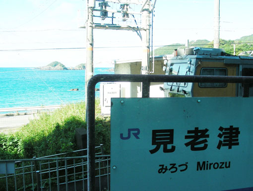 kuroshima03.jpg