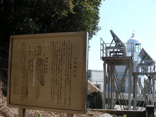 mikizaki03.jpg
