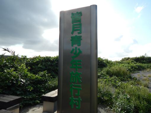 minatsukiozaki-1.jpg