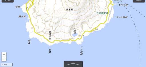 miyakejimaSM2-12.jpg