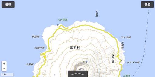 miyakejimaUM-10.jpg