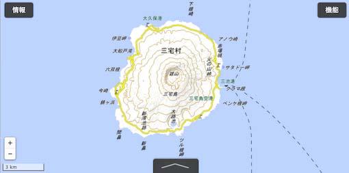 miyakejimaZM-1.jpg