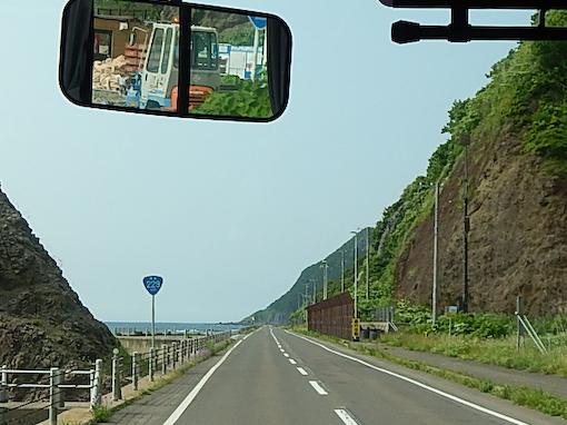 moiwamisaki-7.jpg