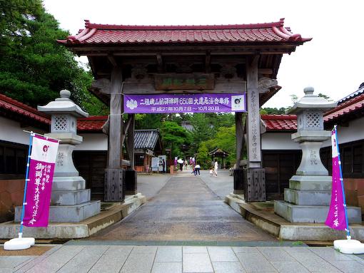 monzenmachi-21.jpg
