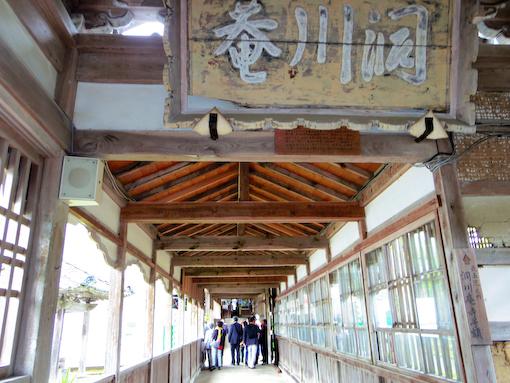 monzenmachi-5.jpg