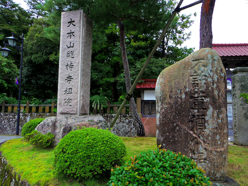 monzenmachi-7.jpg