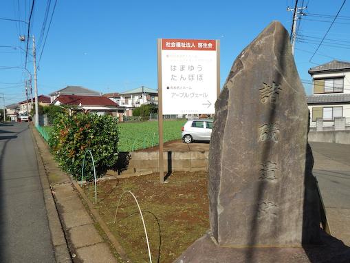 moroisozakiryuki-10.jpg