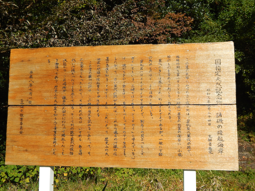 moroisozakiryuki-4.jpg