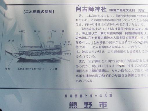murozakij09.jpg
