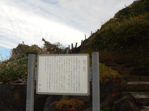 nadagasaki-7.jpg