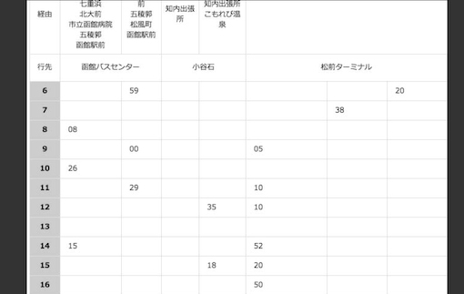 nagaisomisakiBD-1.jpg