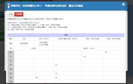 nagaisomisakiBD-2.jpg