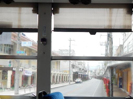 nagashi-10.jpg