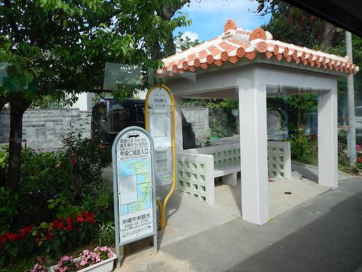 nakijin-12.jpg