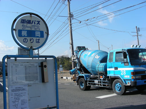 namiharizaki12.jpg