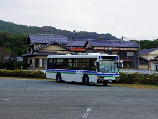niahiurzaki06.jpg
