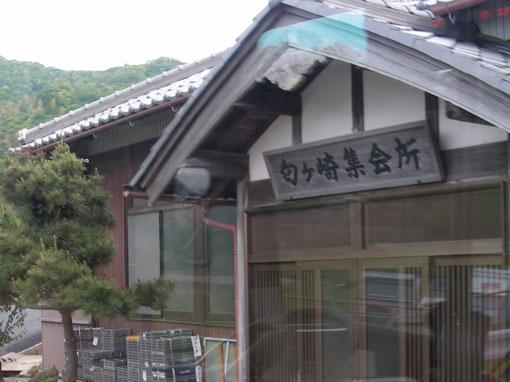 niaigasaki08.jpg
